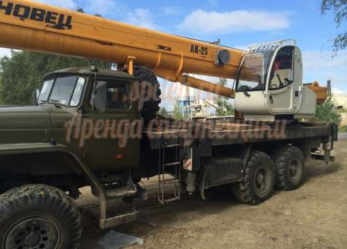Автокран КС-45717-1P